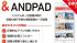 800社が導入、現場の見える化を支援する「ANDPAD」