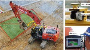 フジタ、3次元出来形管理対応「重機搭載レーザー計測システム」開発