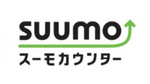 静岡市に「スーモカウンター」新店舗