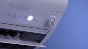 三菱電機、住宅の断熱性能に応じて自動で運転切り替えるエアコン
