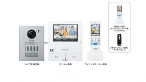 パナソニック、モニター親機+スマホでビデオ通話ができるテレビドアホン