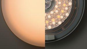 日立アプライアンス、くつろぎ感ある3種類の暖色選べるシーリングライト