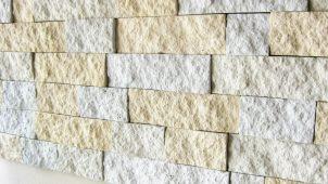 「竜山石」を原料に使った調湿・消臭タイルを開発