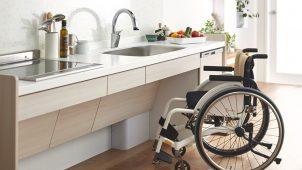 LIXIL、車いす対応キッチンの作業性を向上