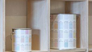 日本ペイント、抗菌・消臭・VOC除去機能をもつ内装用塗料