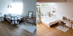 月額500円から利用可能 家具のレンタルサービス「CLAS」がスタート