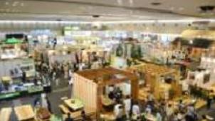 ナイス、「住まいの耐震博覧会」と「木と住まいの大博覧会」を京都で同時開催