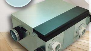 熱交換率90%、熱交換式換気システム「澄家DC-S」