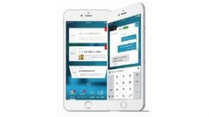 宅都プロパティとスマサポ、トラブルを24時間サポートする入居者専用アプリを配信