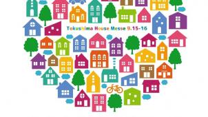 LIFULL HOME'S、「見える!不動産価値」サービス開始