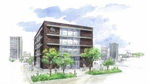 工藤建設、狭小地木造4階建てビル採用「フローレンス・コンフェール」発表