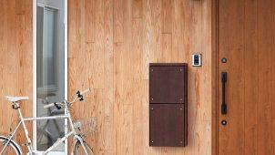ナスタ、屋内で受け取れる壁貫通型宅配ボックスの受注開始