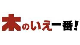 木のいえ一番協会、ログハウス事業導入セミナーを静岡県富士市で開催
