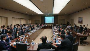 経産省、2050年の経済社会システム検討する有識者会議を設置