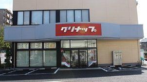 クリナップ、練馬・豊田の各ショールームをリニューアル キッチンスタジオなど新設