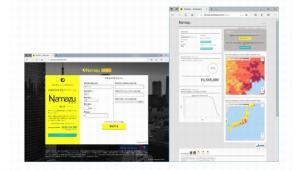 ZWEISPACE、耐震強度測定アプリの測定拠点パートナー募集