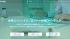 iYell、イザットハウスに「住宅ローンデスク」サービス提供