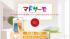YKK AP、建築関係プロユーザー向けサイトを拡充 「マドサーモ」の提供を開始