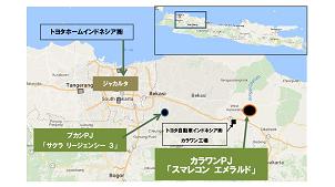 トヨタホーム、スマレコン社との提携でインドネシア分譲事業第2弾