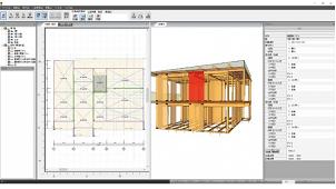 ライフデザイン・カバヤ、CLT建築に対応した構造計算ソフトを運用開始