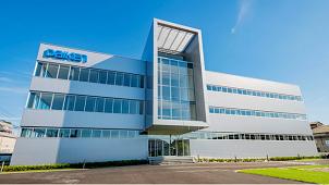 大建工業、研究開発拠点「DAIKEN R&Dセンター」を開設