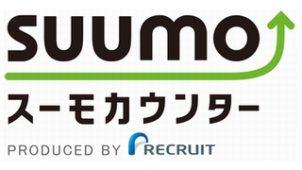 岐阜・新潟に「スーモカウンター注文住宅」新店舗