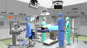 メガソフト、医療施設の設計デザイン3DCGソフトを発売