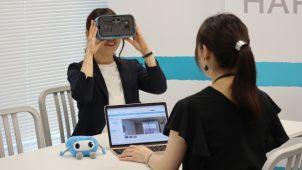 ナーブ、ハトマーク支援機構と提携 会員専用「VR内見」を提供