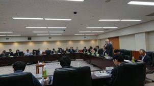 国交省、新・不動産業ビジョンの検討を開始
