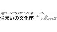 遊建築設計社、間取り集「ベストセレクション2019」発刊