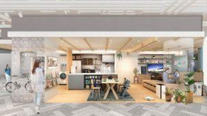 パナソニックセンター大阪、子育て世代が暮らしやすい大空間LDK展示