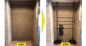 オートロックマンション向け簡易宅配ボックスシステム Yperと平安伸銅工業が利用試験開始