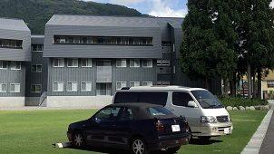 金沢工大、廃棄瓦を有効活用した緑化コンクリート開発 県内2社とスタート