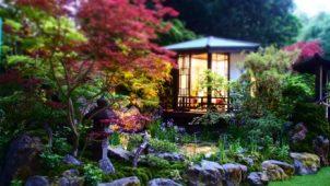 七呂建設と石原和幸デザイン研究所が業務提携 家と庭を一体提案