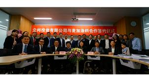 日本ペイントHD、中国の工業用塗料メーカーの株式を取得