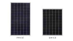 LIXIL、高効率・高出力310Wのソーラーパネルの受注開始