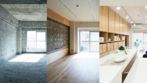「無印良品のリノベーション」初の単独ショールームが東京・青山にオープン