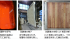 日本CLT協会、2時間耐火CLT外壁の大臣認定を取得