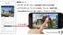 家の情報を一元管理できるマイホームアプリとプレゼンCADツールが連携