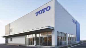 「TOTO藤沢ショールーム」が新築移転、12月1日オープン