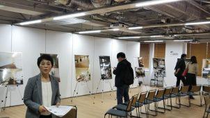 ホームステージングコンテスト、上位20作品を展示発表