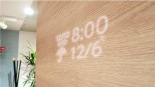 住宅建築コーディネーター協会ら、東京・大阪でセミナー