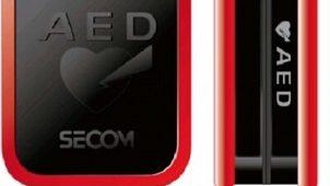 セコム、家庭用AEDサービスを開始