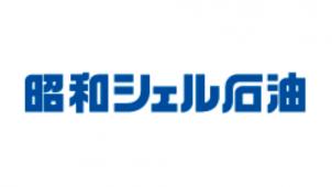 昭和シェル石油グループ、卒FIT太陽光の余剰電力買取を発表