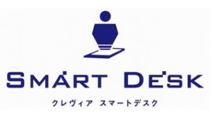 伊藤忠、対話アプリを活用したマンション管理サービス開発