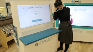 アイリッジ、VR大手のナーブと提携 O2Oマーケティングを不動産・建設分野へ