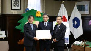 フジ住宅、和歌山県の植樹ボランティア事業に参画 創業45周年記念事業