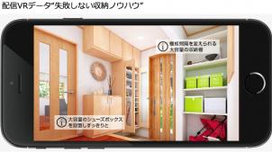 室内用はすべてノンVOC、木材保護塗料「ビオファ」