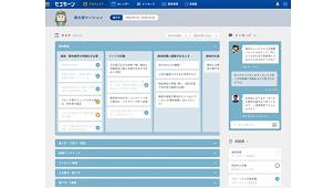 クラスコテクノロジー、施工管理支援アプリの開発に着手