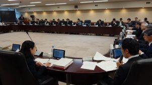 国交省、人口減少における土地所有制度見直し案を提示